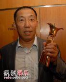 图:第十一届上海国际电影节-影帝马国伟