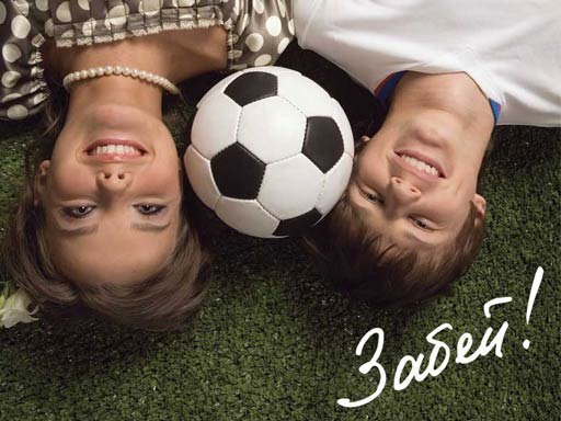 足球美女兼得