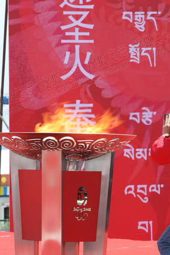 圣火在青海湖燃烧