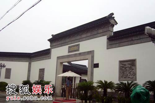 刘嘉玲苏州豪宅