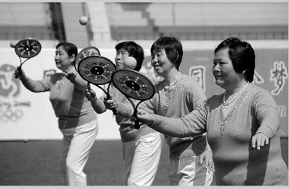 延安人民以全民健身实际行动迎接奥运圣火的到来。