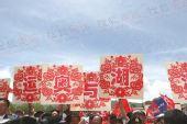 组图:奥运圣火在青海湖传递  观众打出标语