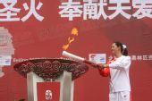 组图:奥运圣火在西宁传递 传递结束仪式现场