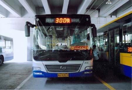 北京市启动公交车厢公益广告栏目宣传环境卫生