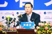 南航董事长刘绍勇:油价提高对航空业是灾难性的