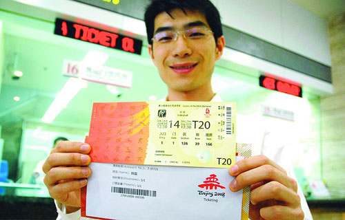 6月23日上午,香港中路中国银行山东省分行奥运门票代售点,市民韩先生正展示刚领取到的奥运门票。