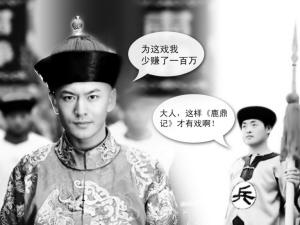 张纪中版《鹿鼎记》