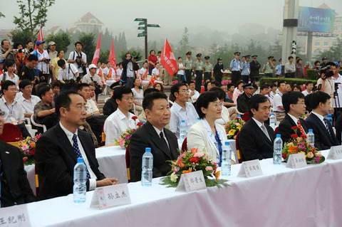 出席启动盛典的领导