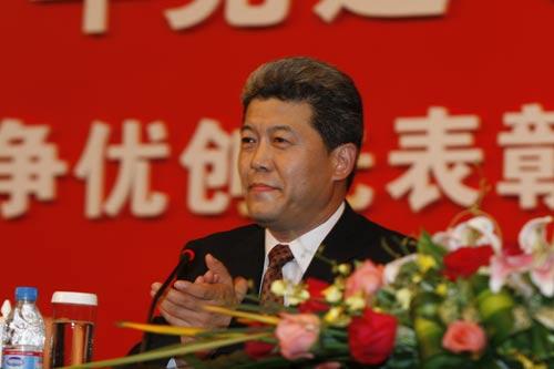 首旅集团总裁刘毅主持表彰动员大会