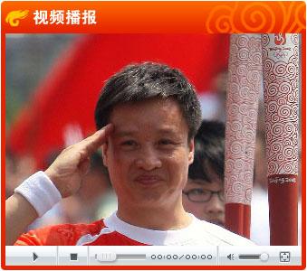 视频:歌唱家阎维文传圣火 帅气军礼向祥云致敬
