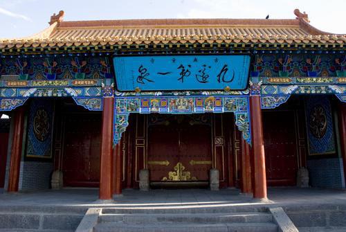 """呼和浩特,大召的山门的屋檐下悬有""""九边第一泉""""的名匾 来源:国新办图库"""