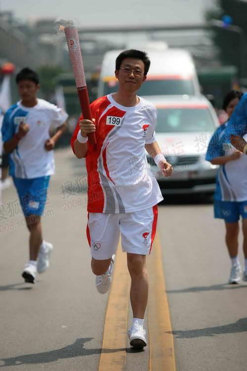 贺志强传递北京奥运圣火