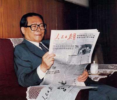 时事中国 党和国家四代领导人与人民日报图片