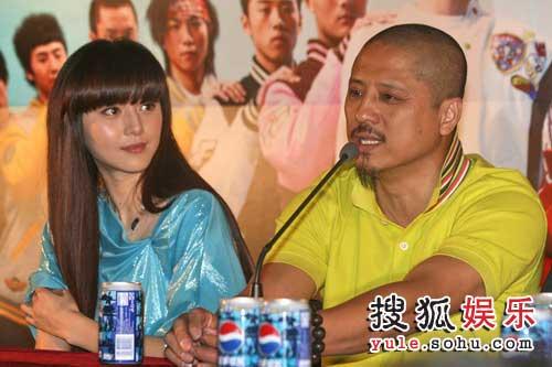 范冰冰和导演傅华阳出席宣传