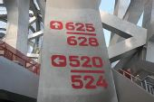 图文:北京奥运会主会场 遍布鸟巢的标识