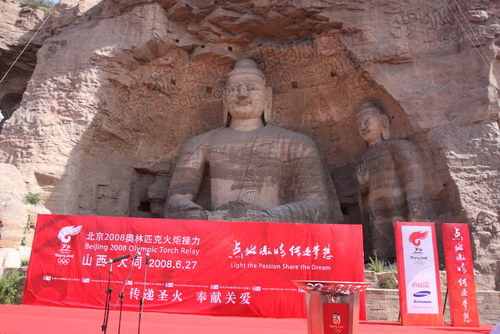 云冈石窟之20窟佛像