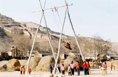 古老的秋千活动来源于北方部落