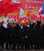 图文:大同煤矿工人迎接奥运圣火