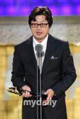 颁奖:《追击者》金允锡获得最佳男主角