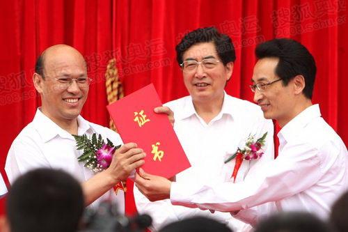 北京副市长陈刚向国家体育场有限公司董事长李爱庆交付竣工验收合格证书