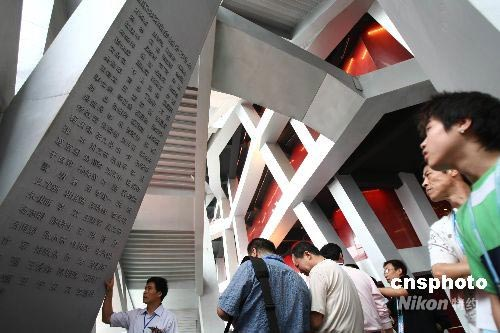 建设者的名字被刻在国家体育场落成纪念柱的背面