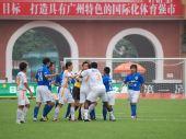 图文:[中超]广药3-2险胜青岛 双方球员冲突