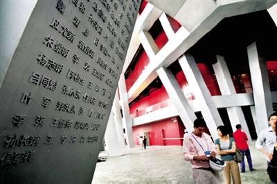 """""""鸟巢""""纪念柱的背面刻满了建设者的名字。本报记者 范继文 摄"""