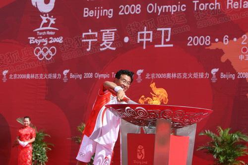 知名企业家刘崇喜点燃圣火盆