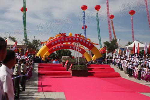 中卫站传递结束地点--中卫文化广场