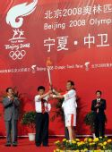 图文:奥运圣火在中卫传递 张贤亮接过火炬