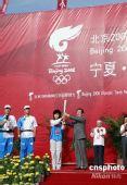 图文:奥运火炬在宁夏中卫市传递 张贤亮首棒