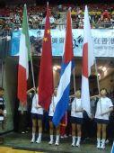 图文:中国女排3-2意大利 颁奖仪式