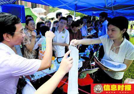 在28日举行的中大咨询会现场,为了获取更多更有用的填报志愿信息,家长们冒雨排队。时报记者 萧嘉宁 摄