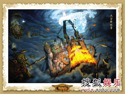 """《西游记》的第一张场景设计图""""天宫斩妖台"""""""