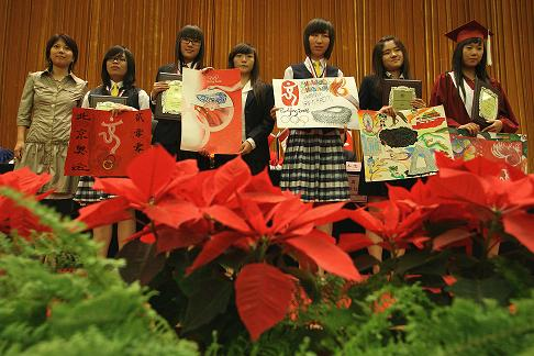 """在""""2008奥林匹克美术大会""""绘画比赛中获奖的中加学校的学生们  贺延光/摄"""