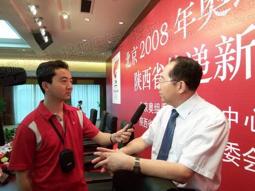 官网记者采访山西副省长