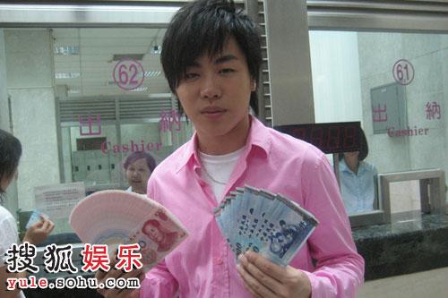 在台湾兴奋换人民币