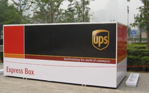 万达广场前尚未打开的巨大箱子