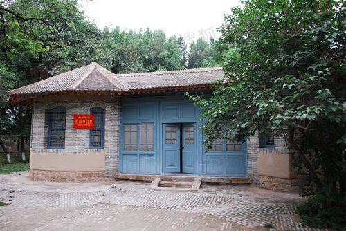 中共中央行政办公室