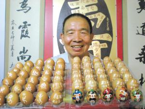 刻在68枚蛋壳上的现代奥运史