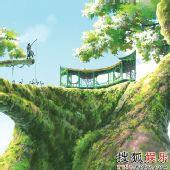 图:动画电影《风云决》精彩剧照 -  66