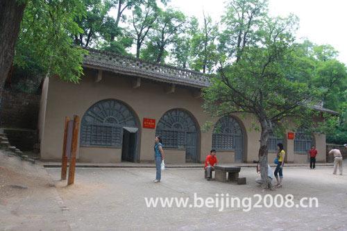 枣园革命旧址内刘少奇旧居