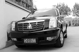 这是刘翔之前的凯迪拉克车牌号沪EC1288