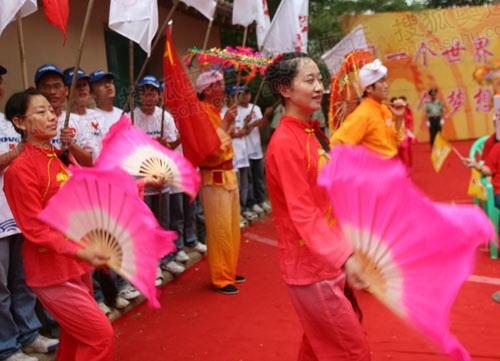 陕北大秧歌表演
