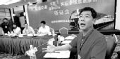 北京机场线票价听证八成人赞成25元/人次方案