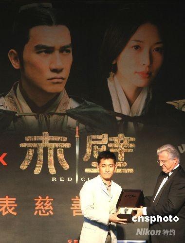 梁朝伟在北京出席慈善晚宴
