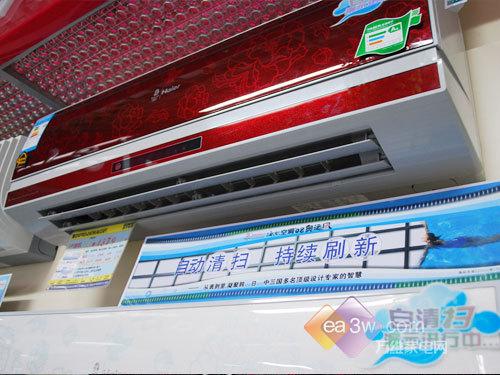 使用尖端科技 海尔1匹壁挂空调热销