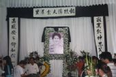 图文:徐浪追悼会在武义举行 徐浪的灵堂