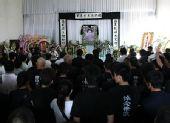 图文:徐浪遗体告别仪式举行 众多好友送别