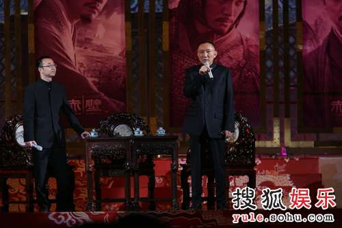 《赤壁》成都首映 刘仪伟 韩三平